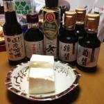 小豆島醤油コレクション