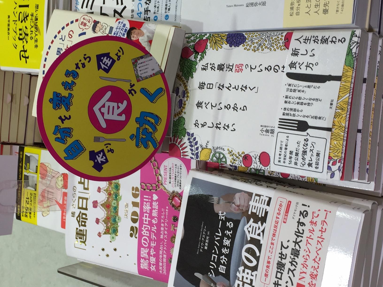 品川駅構内食と心201511