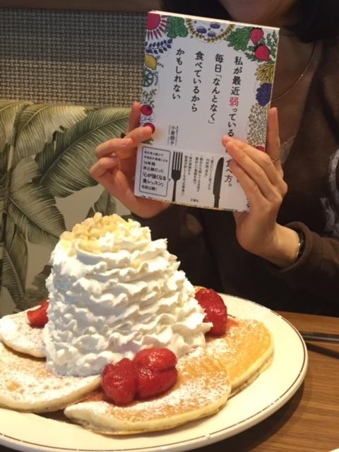 20151030新刊とパンケーキ